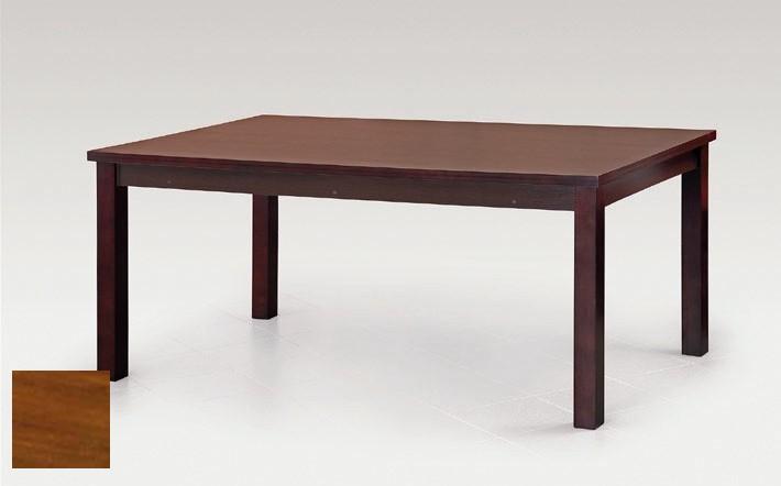 Halmar Jídelní stůl SAMBA 100x100, třešeň antická