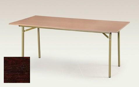 Halmar Jídelní stůl SALSA 100x180, ořech tmavý