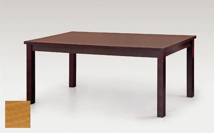 Halmar Jídelní stůl SAMBA 100x100, olše
