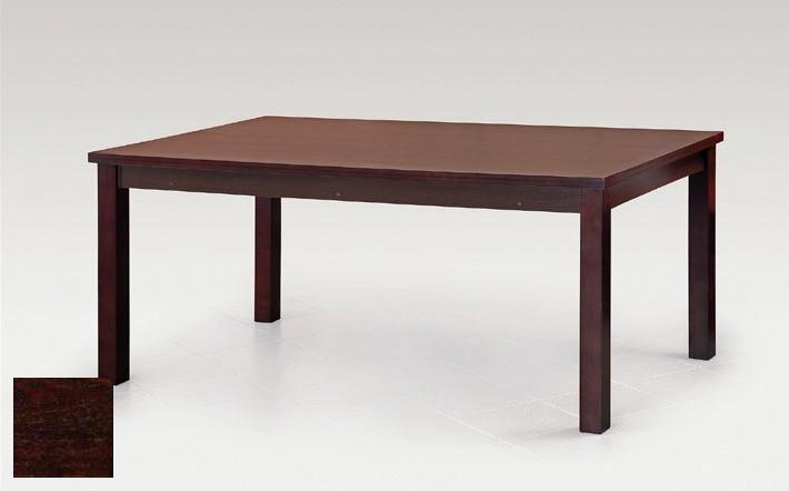 Halmar Jídelní stůl SAMBA 100x100, ořech tmavý