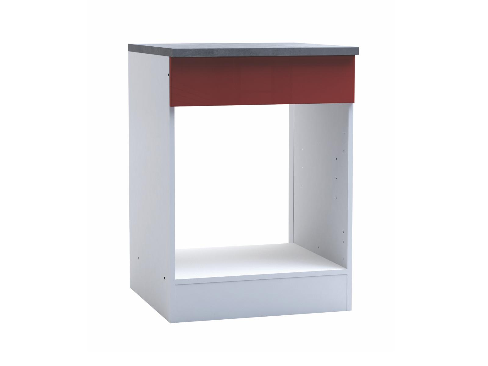 DEMEYERE CHERY, skříňka pro vestavnou troubu, bílá/červený lesk