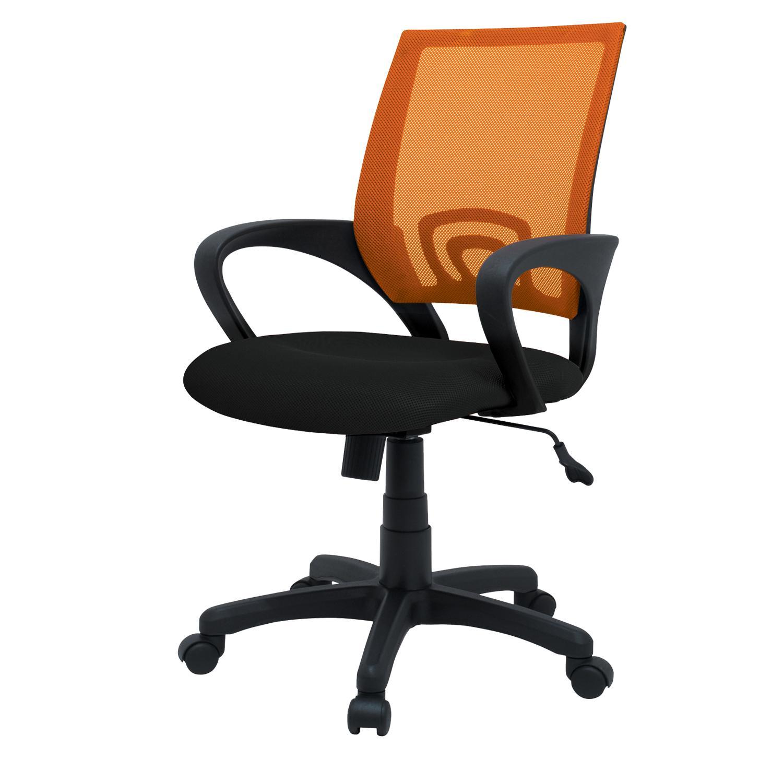Kancelářské křeslo TREND oranžové