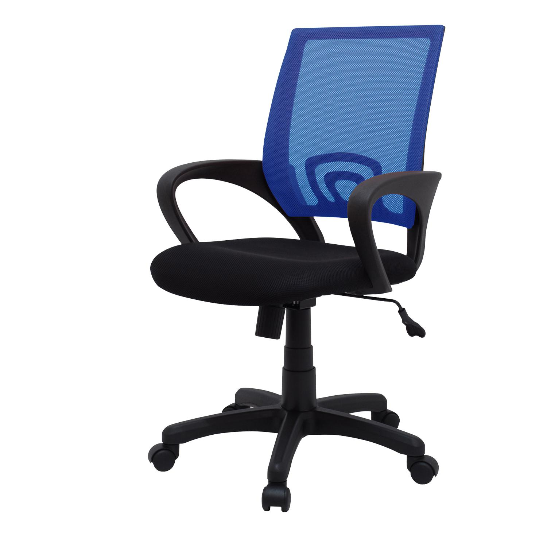 Smarshop Kancelářské křeslo TREND modré