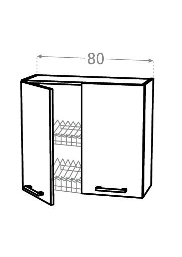 Extom KAMDUO, horní skříňka s odkapávačem DUO WS8, z/h