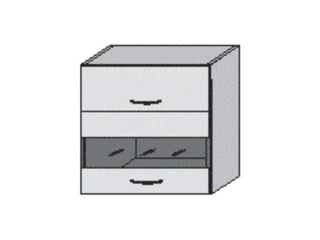 Tempo Kondela JURA NEW B, horní skříňka GW1-80, bílá/wenge