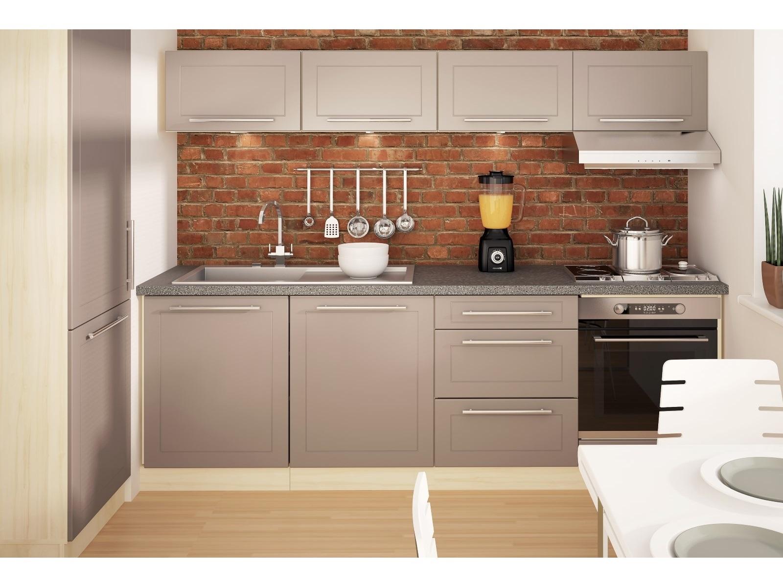 Extom Kuchyně QUANTUM, vzorová sestava, beige mat/jersey