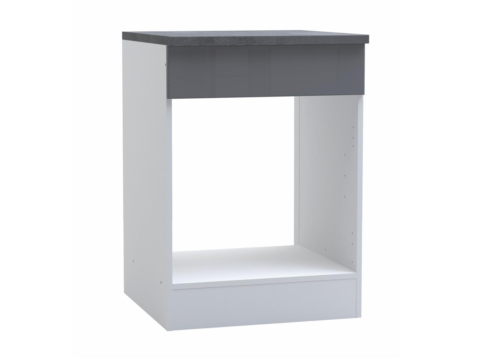 DEMEYERE SPACY, skříňka pro vestavnou troubu, bílá/šedý lesk
