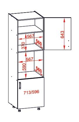 Smartshop PESEN 2 vysoká skříň DPS60/207 pravá, korpus šedá grenola, dvířka dub sonoma