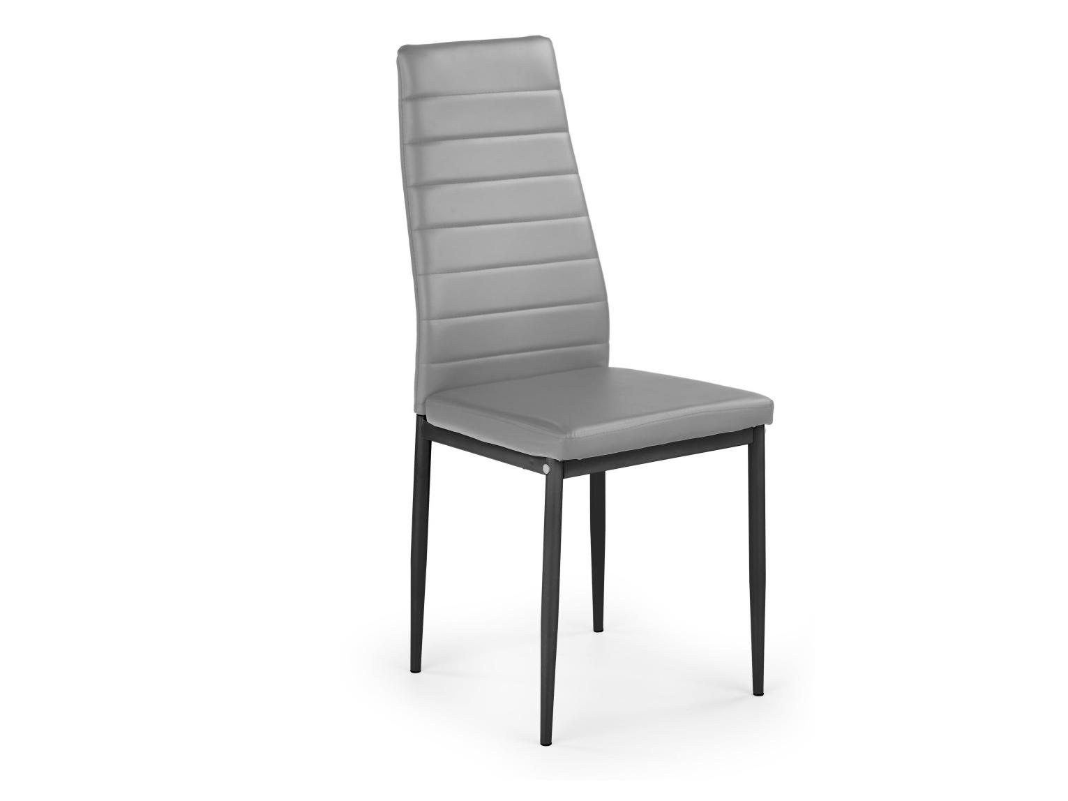 Halmar Židle K70, šedá