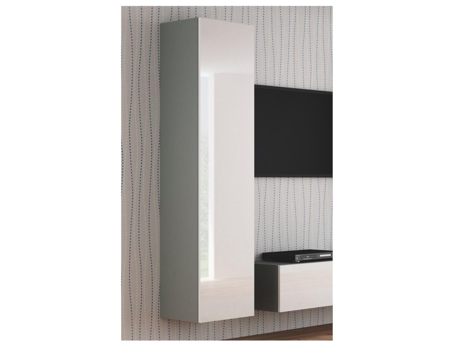 Halmar LIVO S-180 závěsná skříňka, šedá/bílá