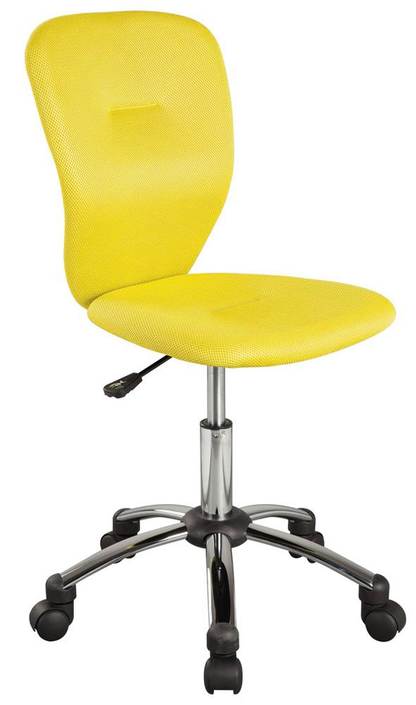 Smartshop Kancelářská židle Q-037 žlutá
