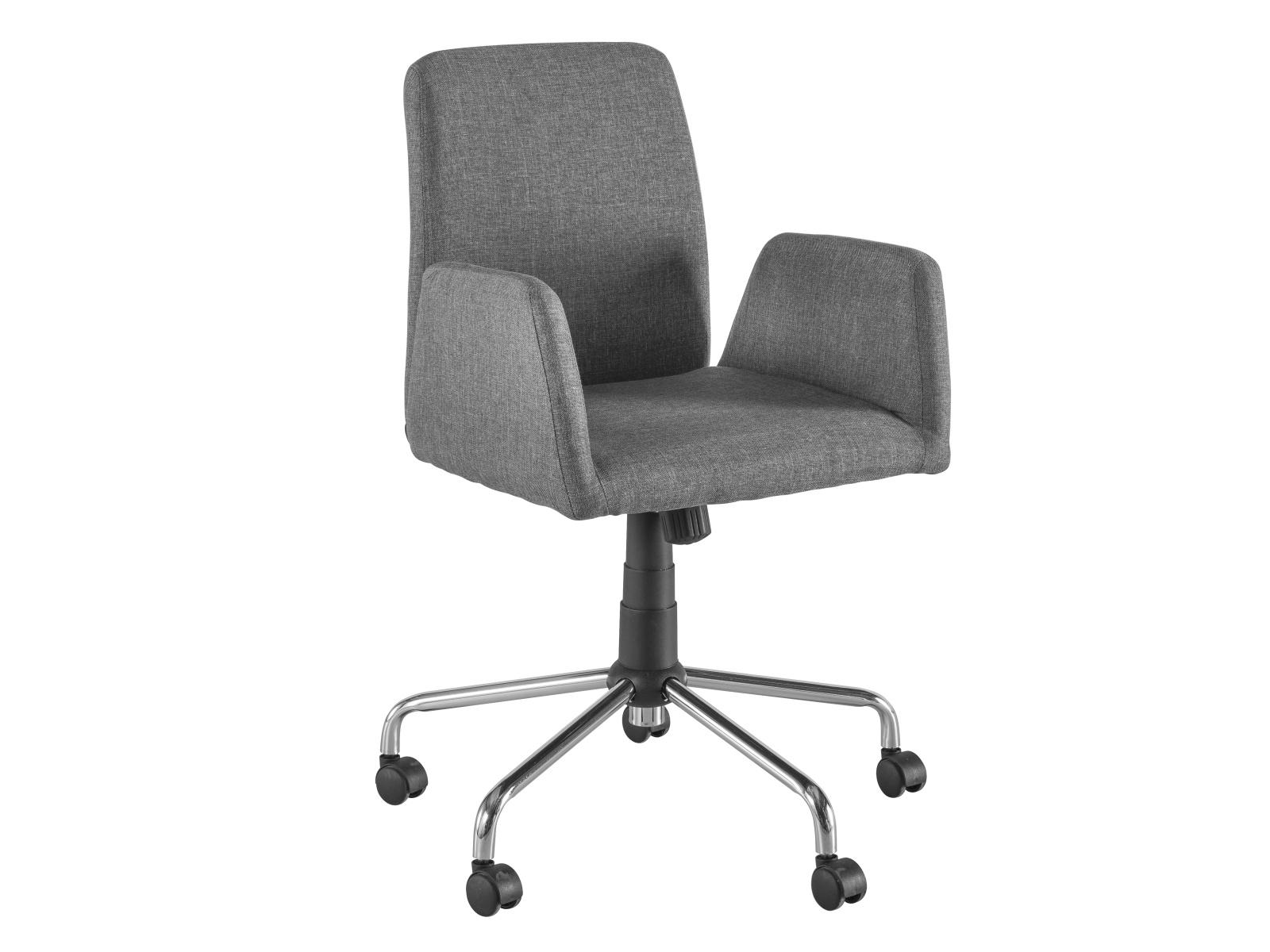 SQUARE kancelářská židle, šedá kancelářská židle, šedá