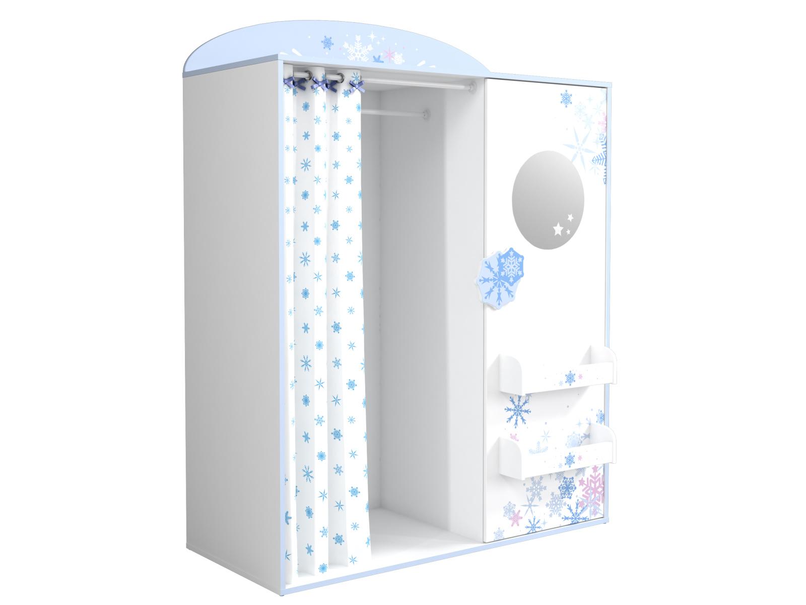 DEMEYERE FLOKON dětská skříň se závěsem, bílá/modrá