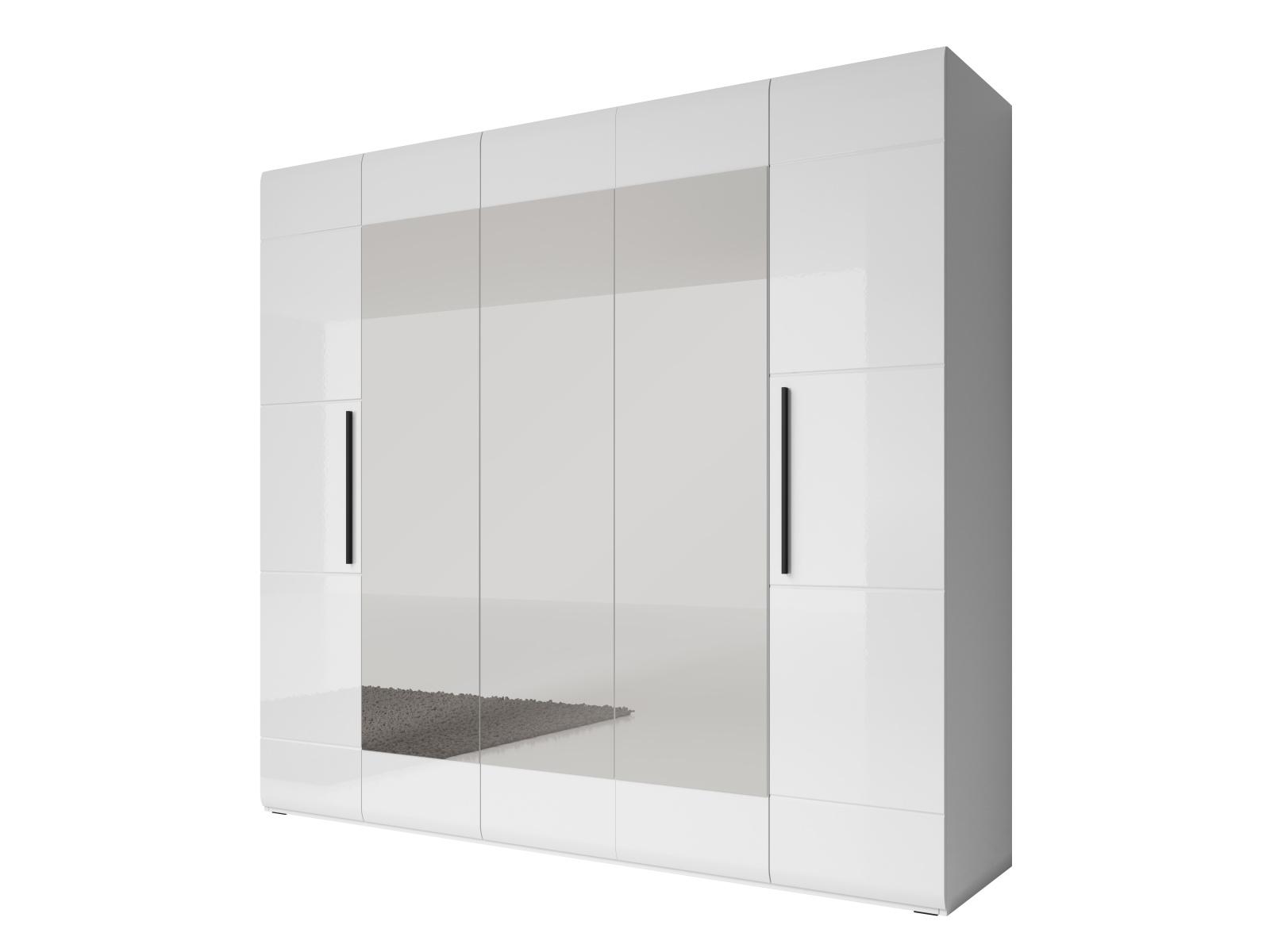 Smartshop HARMONY šatní skříň se zrcadlem 225 TYP 21, bílá/bílý lesk