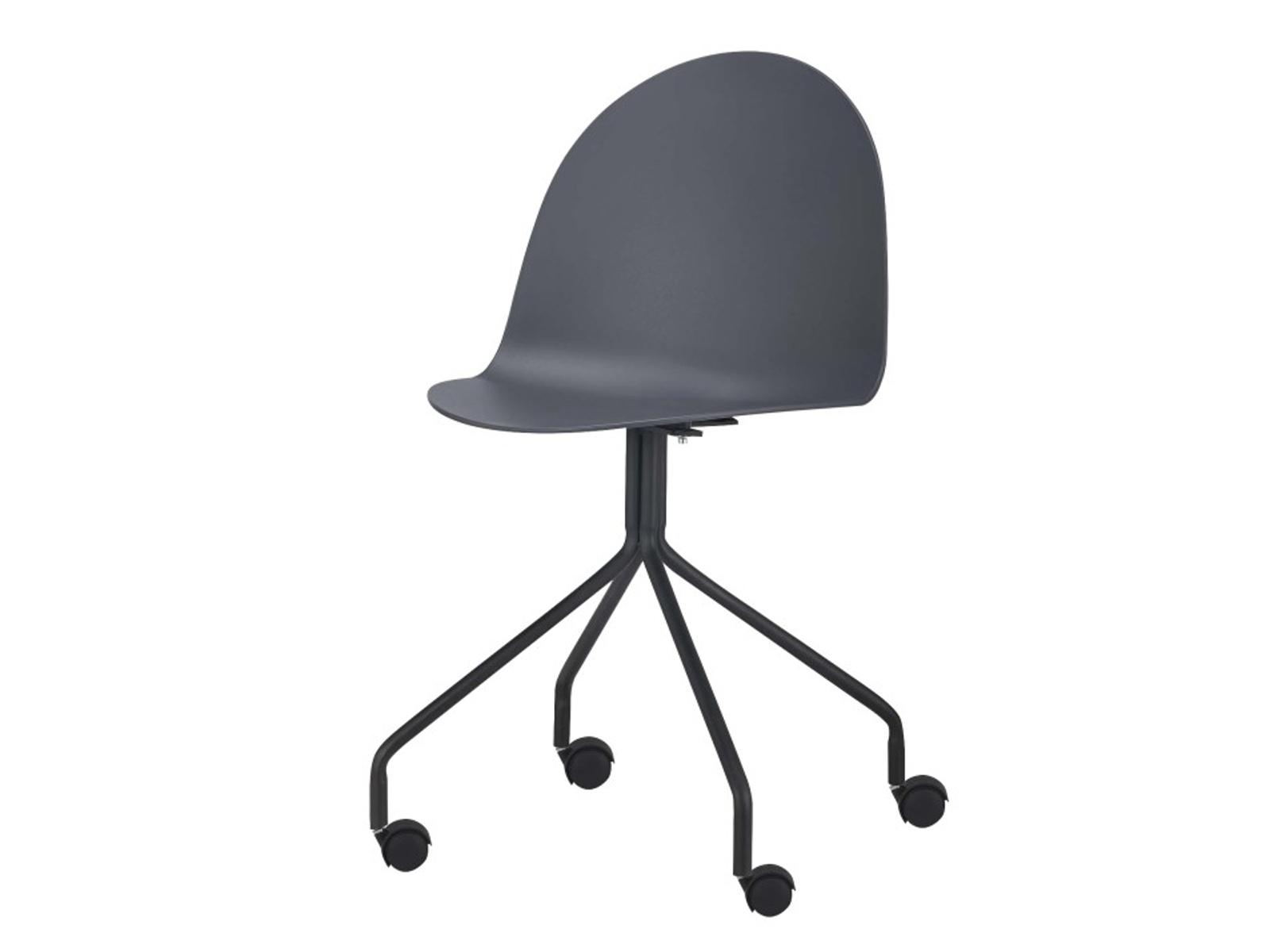 Židle BRUNA, tmavě šedá