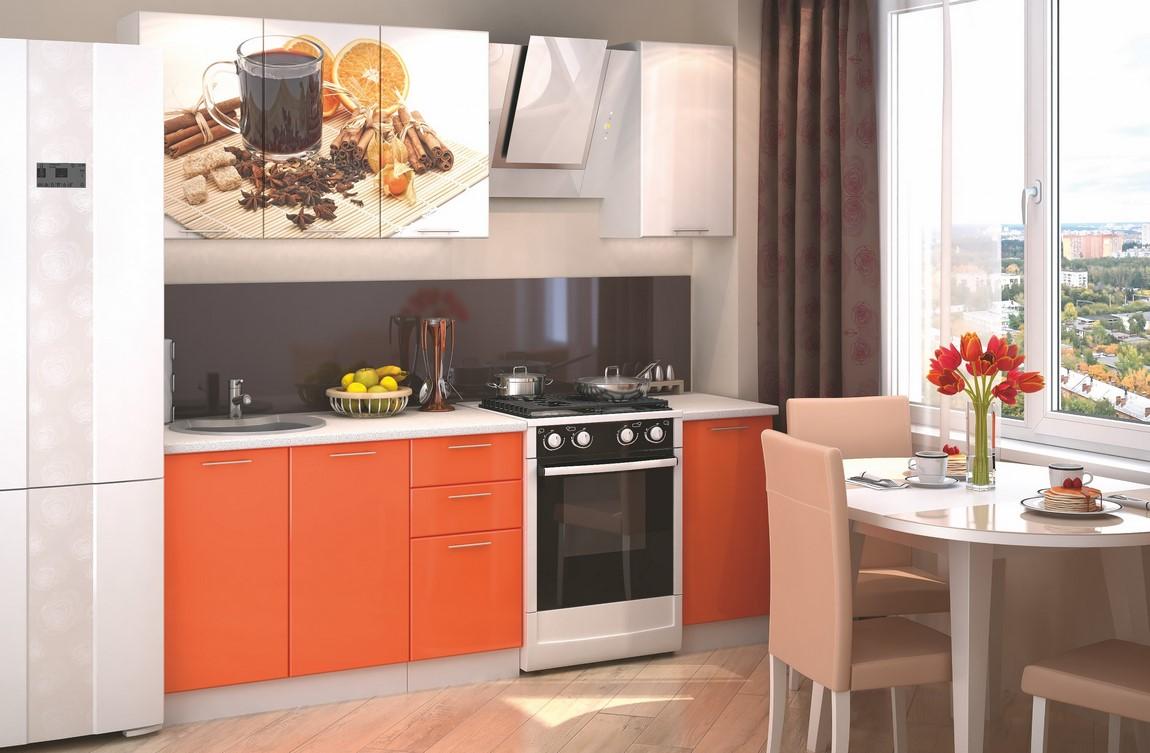 Kuchyně ART 160, Orange