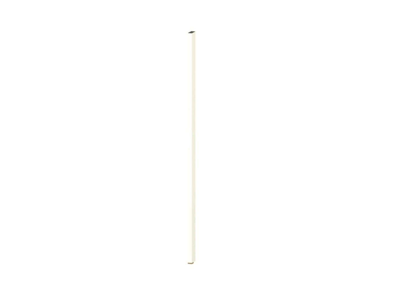 Boční krycí lišta 4 cm, bílá