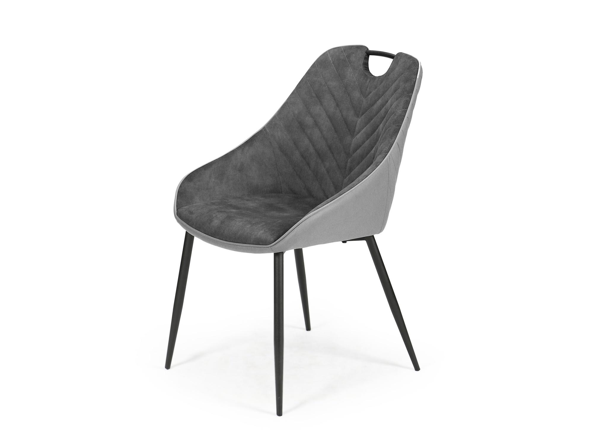 Jídelní židle K-412, šedá