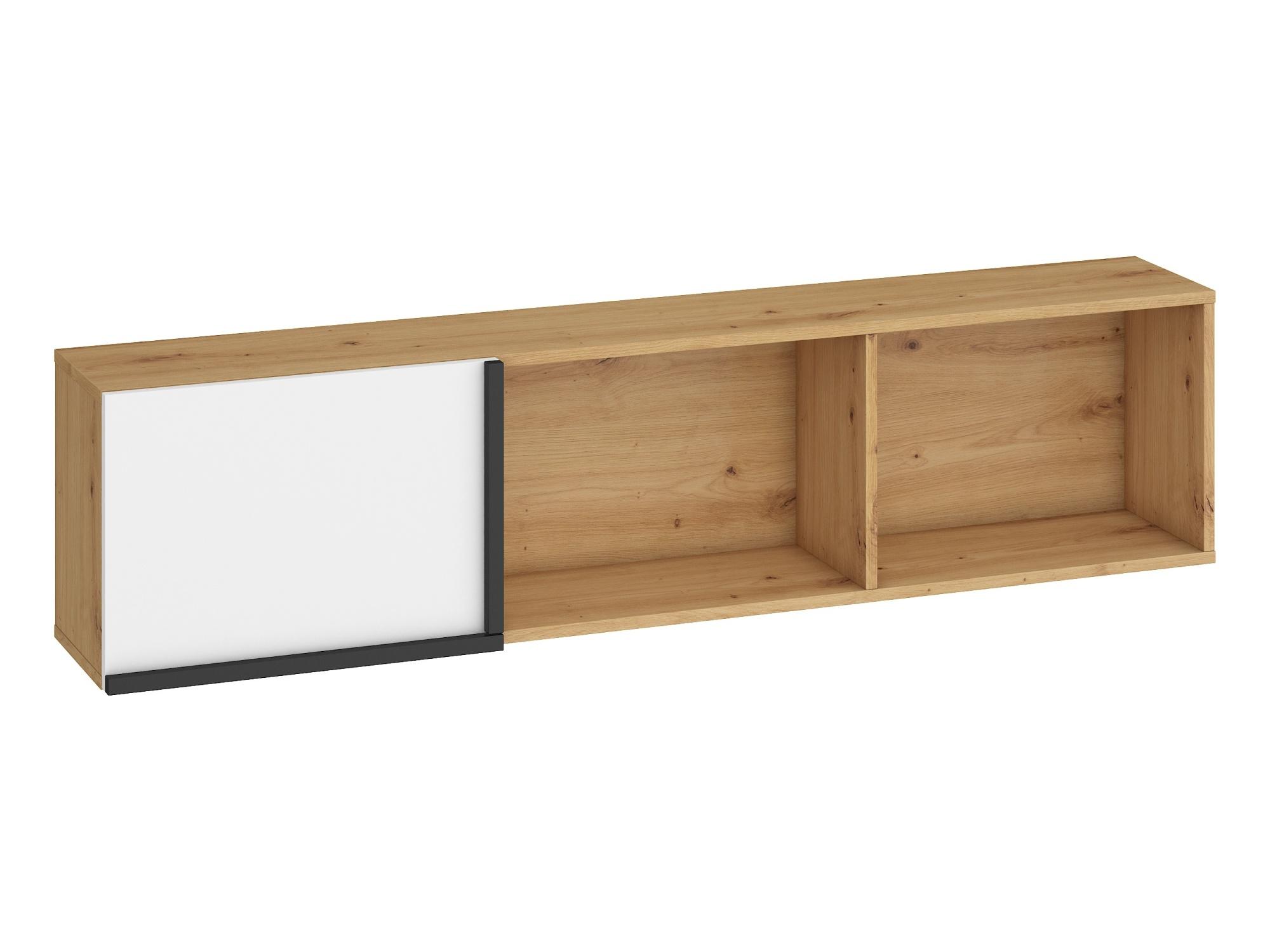 Lars - Półka 1D, dub artisan/bílá